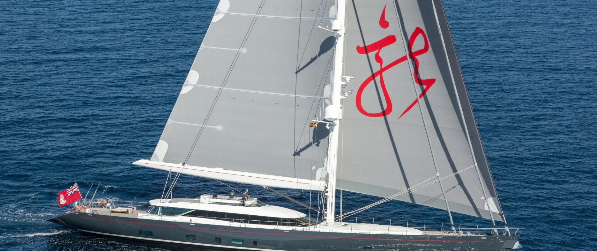 RED DRAGON At anchor during the MYS 2015 photo 1