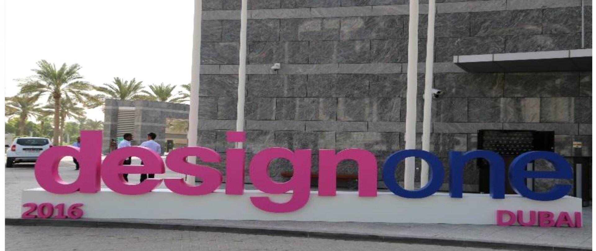 Design One, Dubai photo 1
