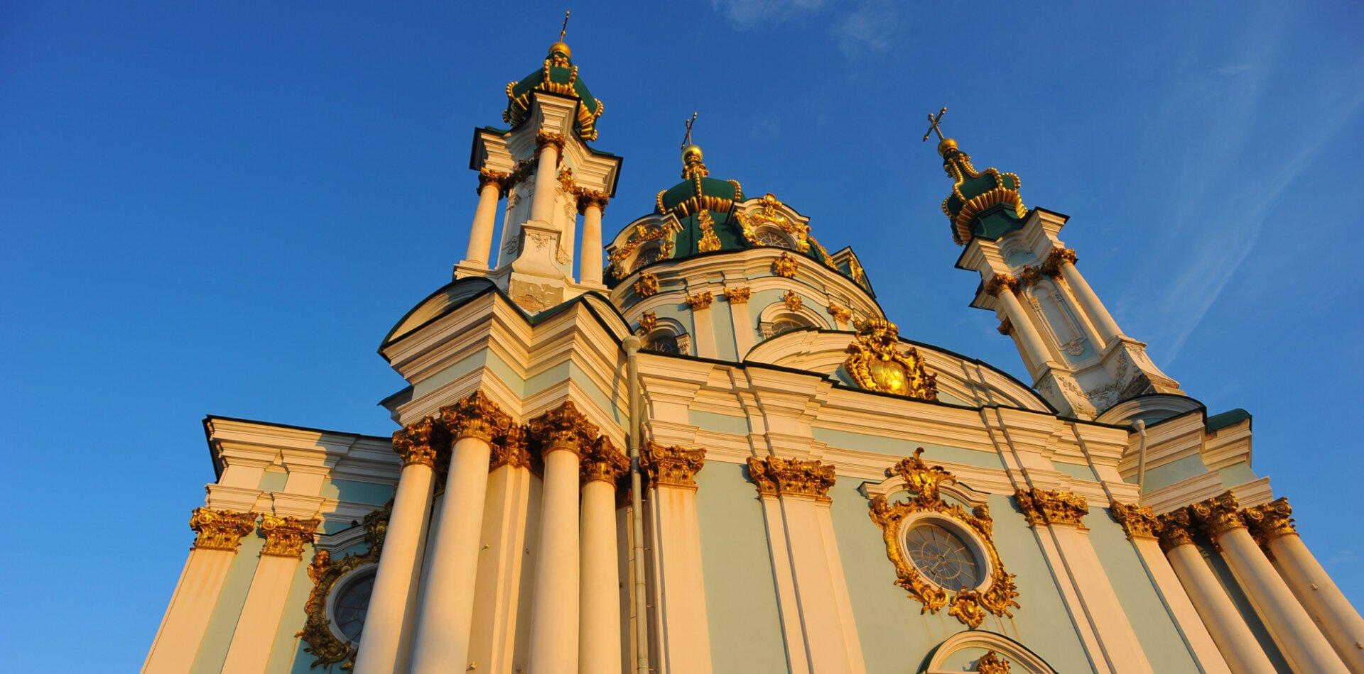Kiev photo 1
