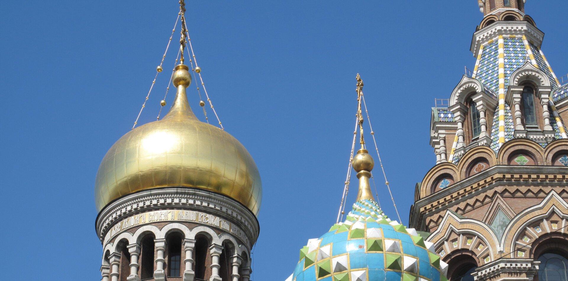 Russia photo 1