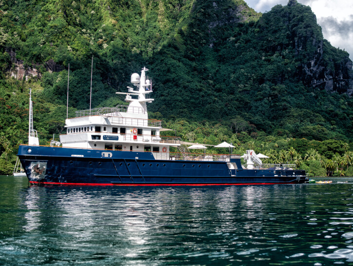 Latitude yacht for sale
