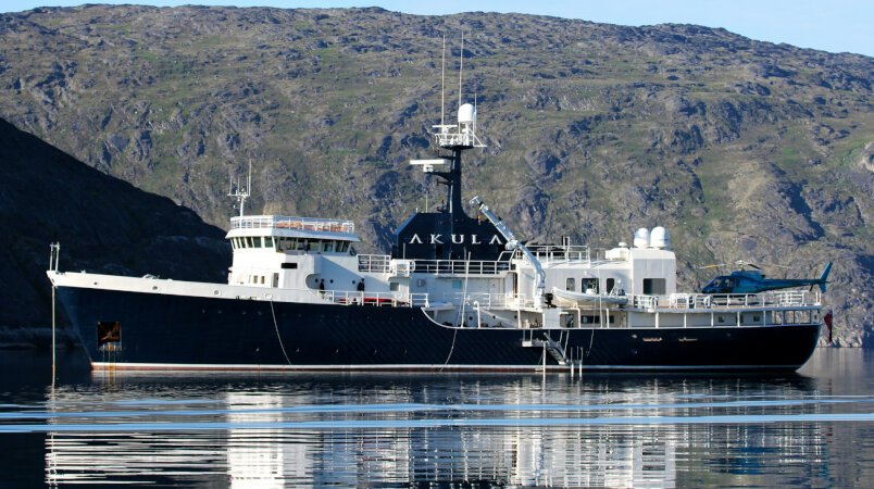 Akula Luxury Super Yacht For Sale
